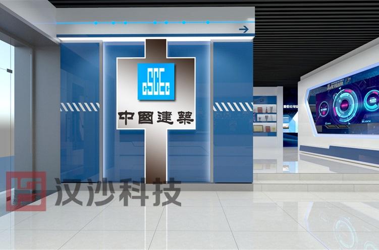 中建五局重庆数字展厅
